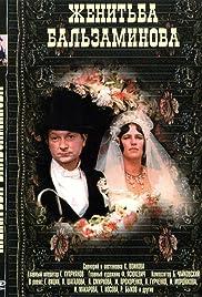 Zhenitba Balzaminova Poster
