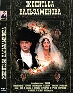 Fullmovie download Zhenitba Balzaminova [HDR]