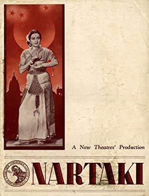 Nartaki movie, song and  lyrics