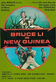 Bruce Lee in New Guinea (1978) Poster - Movie Forum, Cast, Reviews