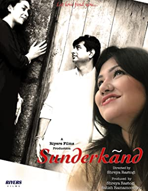 Sunderkand Let love find you movie, song and  lyrics