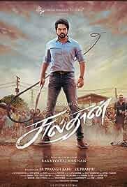 Sultan (2021) DVDScr Tamil Movie Watch Online Free
