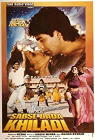 Mamta Kulkarni and Akshay Kumar in Sabse Bada Khiladi (1995)
