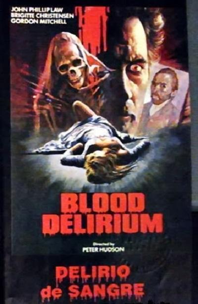 Delirio di sangue ((1988))