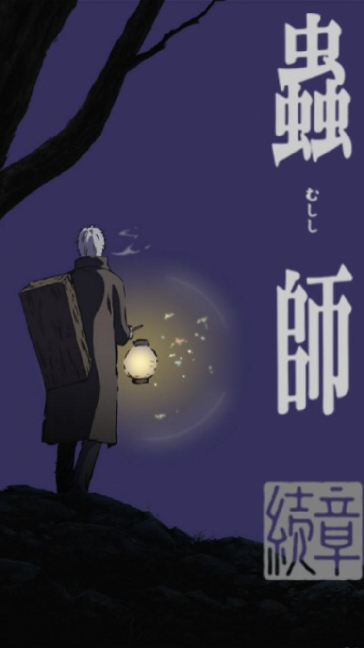 Mushishi: Zoku-Sho (1 sezonas)