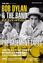 The Basement Tapes: The Legendary Tale