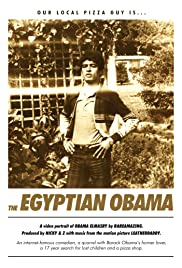Our Local Pizza Guy is the Egyptian Obama Poster
