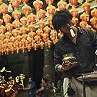 Dang nan ren lian ai shi (2021)