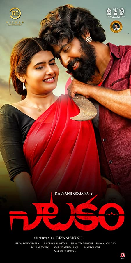 Natakam (2018) Dual Audio [Hindi+Telugu] UNCUT HD-Rip  720P x264  1.6GB Download