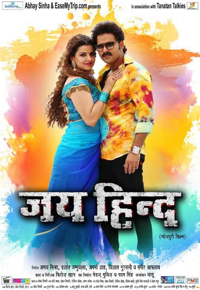 Jai Hind (2019) Bhojpuri Movie 720p HDTVRip 1.2GB