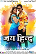 A Compilation Of Bhojpuri Movies Of All Time Imdb