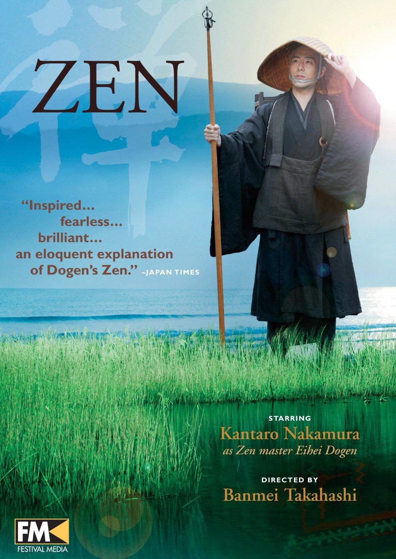Zen 2009 Imdb
