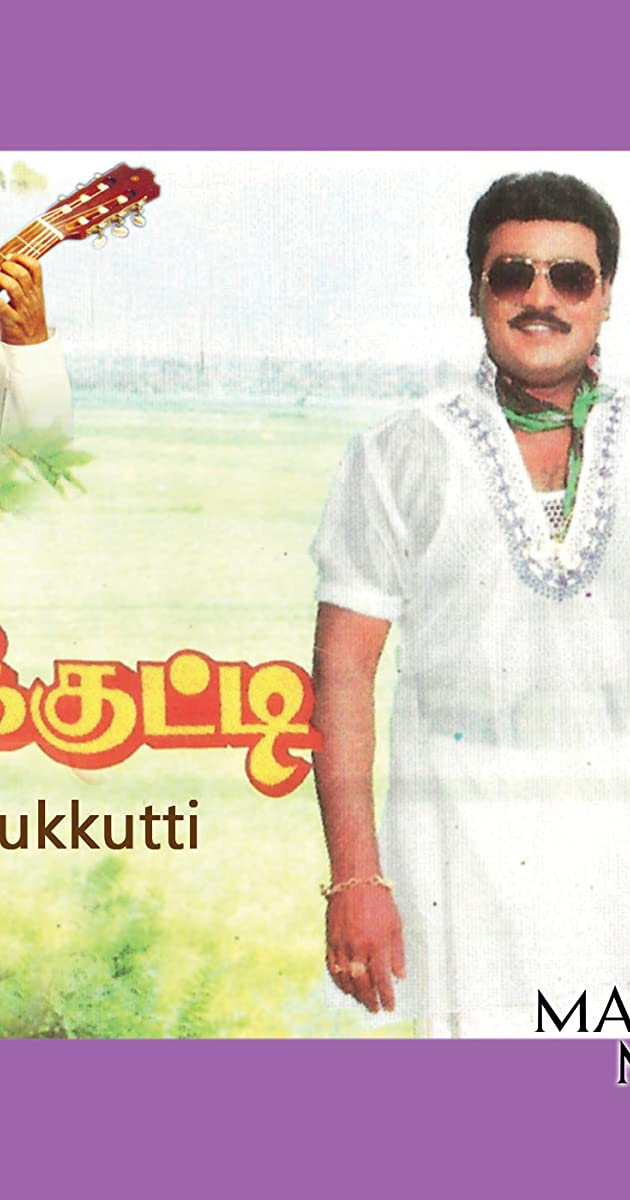 Rasukutty Torrent Download