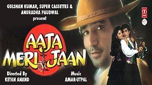 Aaja Meri Jaan movie, song and  lyrics