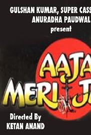 Aaja Meri Jaan (1993) film en francais gratuit