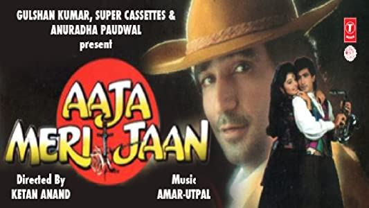 Watch pirates 2 movie Aaja Meri Jaan by none [480x272]