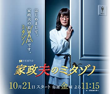 The best of me movie Kuroi Uwasa no Nekketsu Kyoshi [QHD]