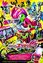 Primary image for Kamen Rider Ex-Aid