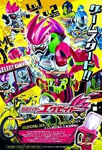 Primary photo for Kamen Rider Ex-Aid
