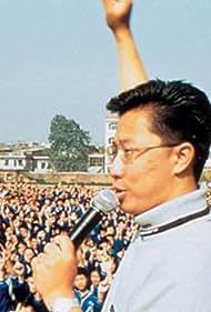 Fengkuang yingyu (1999)