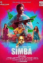 Simba 2019 Full Movie Watch Online Free Tamil
