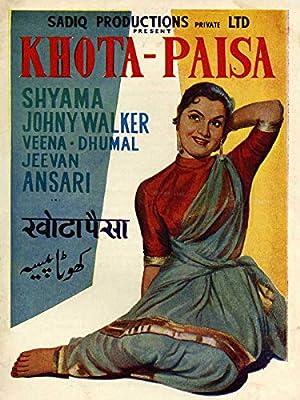 Khota Paisa movie, song and  lyrics