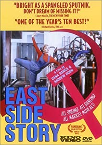 Watch it first movies East Side Story [1280x960]