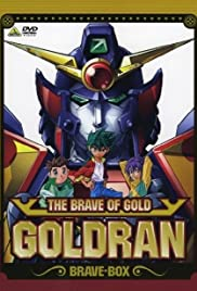 The Brave of Gold Goldran Poster