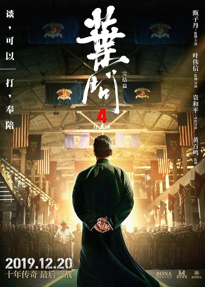 Scott Adkins, Donnie Yen, Mark Strange, Vanness Wu, Kwok-Kwan Chan, Darren Leung, and Troy Sandford in Yip Man 4 (2019)