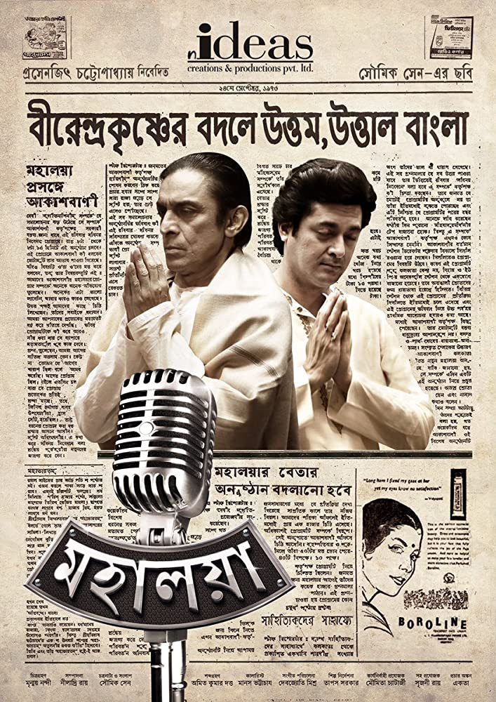 Mahalaya 2019 Bengali Movie 327MB WEB-DL Download