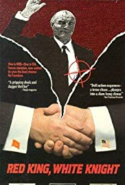 Red King, White Knight(1989) Poster - Movie Forum, Cast, Reviews