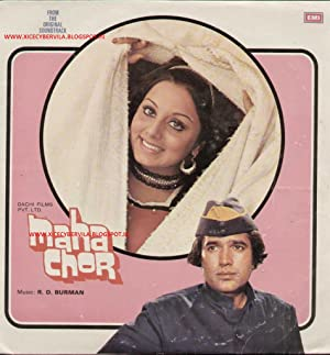 Narendra Bedi (screenplay) Maha Chor Movie