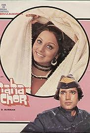 Maha Chor Poster