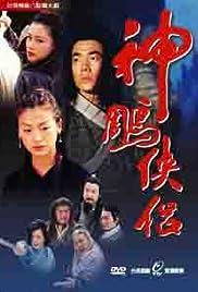 Shen diao xia lu (TV Series 1998– ) - IMDb