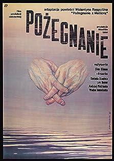 Farewell (1983)