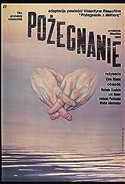 Proshchanie(1983) Poster - Movie Forum, Cast, Reviews
