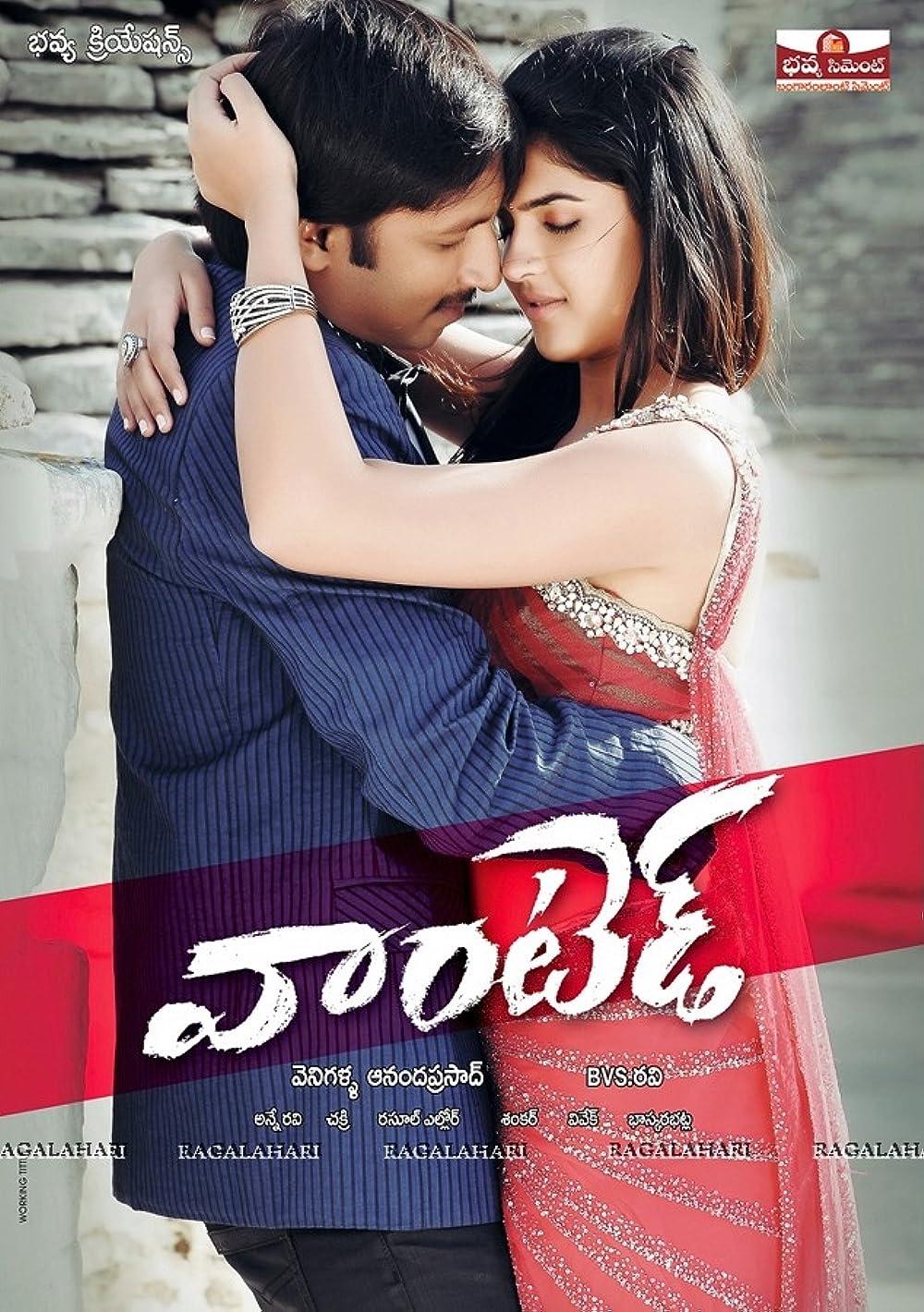 Kannada ☝️ movierulz 2021 by best names in matchmaking kannada movies