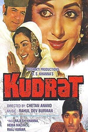 Chetan Anand Kudrat Movie