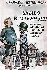 Filyo i Makenzen Poster