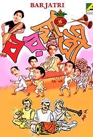 Barjatri Poster
