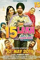 15 Lakh Kado Aauga