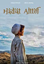 Hadiat Alttifl: The Child's Gift