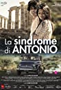Antonio's Syndrome