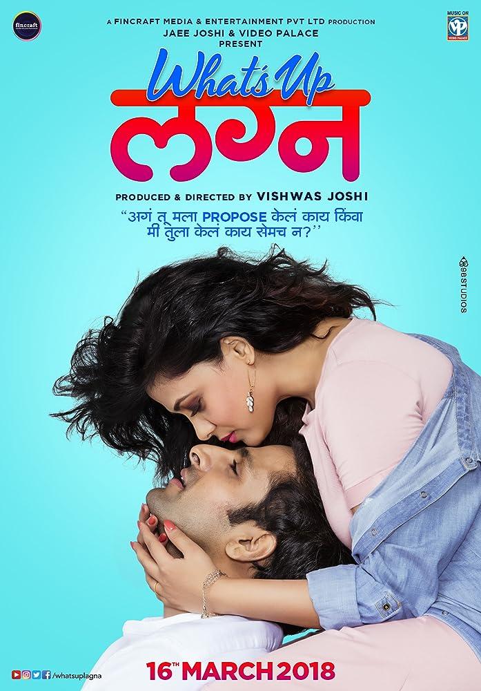 Whats Up Lagna (2018) Marathi 720p
