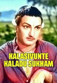 Kalasivunte Kaladu Sukham (1961) - IMDb
