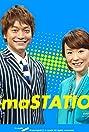 SmaSTATION (2001) Poster