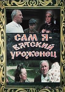 Downloads italian movies Sam ya - vyatskiy urozhenets [hd720p]