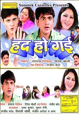Had Ho Gayi movie, song and  lyrics