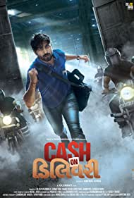 Cash on Delivery (2017)
