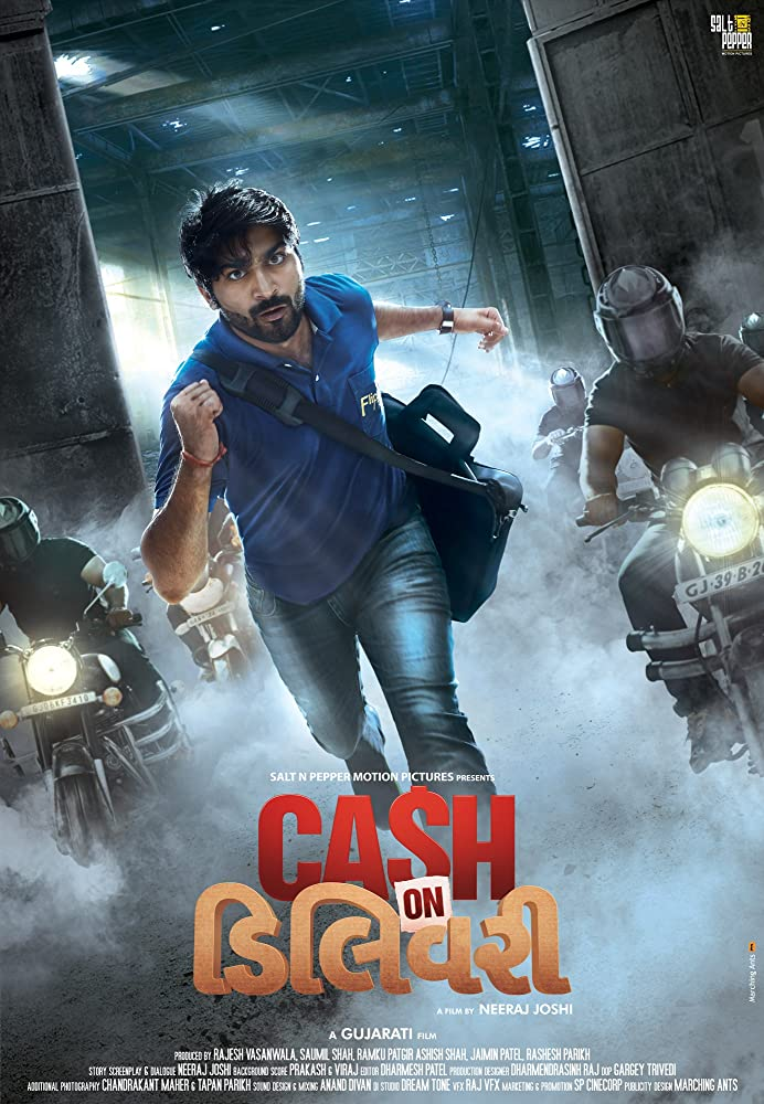 Cash On Delivery 2017 Gujarati 400MB WEB-HDRip Download
